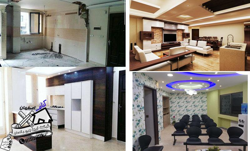 دکوراسیون داخلی ،بازسازی ساختمان ،غرفه سازی