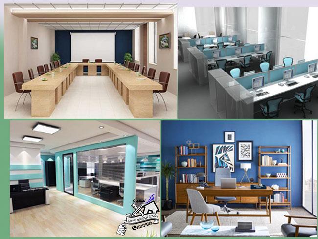 طراحی داخلی و بازسازی فضاهای اداری