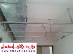 سقف کاذب کناف -